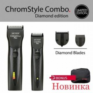 1871-0089 Moser Hair clipper Set ChromStail Pro/ChromMini Pro Diamond/набор машинка/триммер